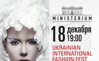 UKRAINIAN INTERNATIONAL FASHION FEST 'FOUR SEASONS'