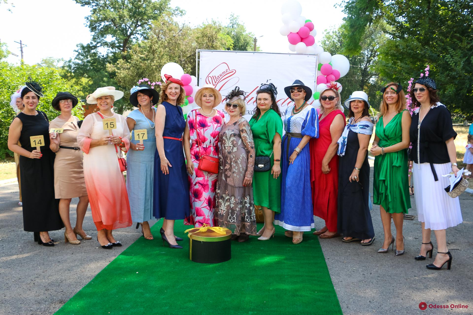 ladies day 2020 2